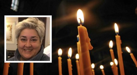 Νέο σοκ στον Βόλο – Πέθανε η Άννα Μαρία Μαλισιώβα