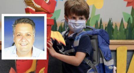 Γ. Χαρίτος: Αναγκαίο κακό η χρήση μάσκας στα παιδιά