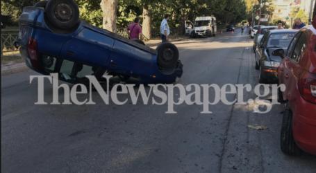 Νέες φωτογραφίες από το σοβαρό τροχαίο ατύχημα στη Ζάχου – Δείτε εικόνες
