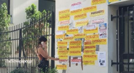Αγώνας δρόμου ενοικίαση σπιτιού στον Βόλο: Οι τιμές, τα κριτήρια και συμβουλές για γονείς και φοιτητές