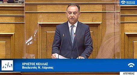Κέλλας: «Η Ελλάδα μεγαλώνει»