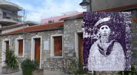 Βόλος: Αναβάλλεται η εκδήλωση τιμής στον Γιάννη Μπόνο