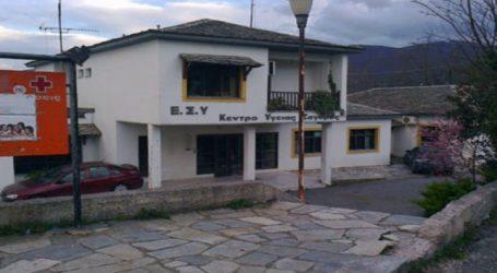 Νέα στέγη στο Κέντρο Υγείας Ζαγοράς κατασκευάζει η  Περιφέρεια Θεσσαλίας