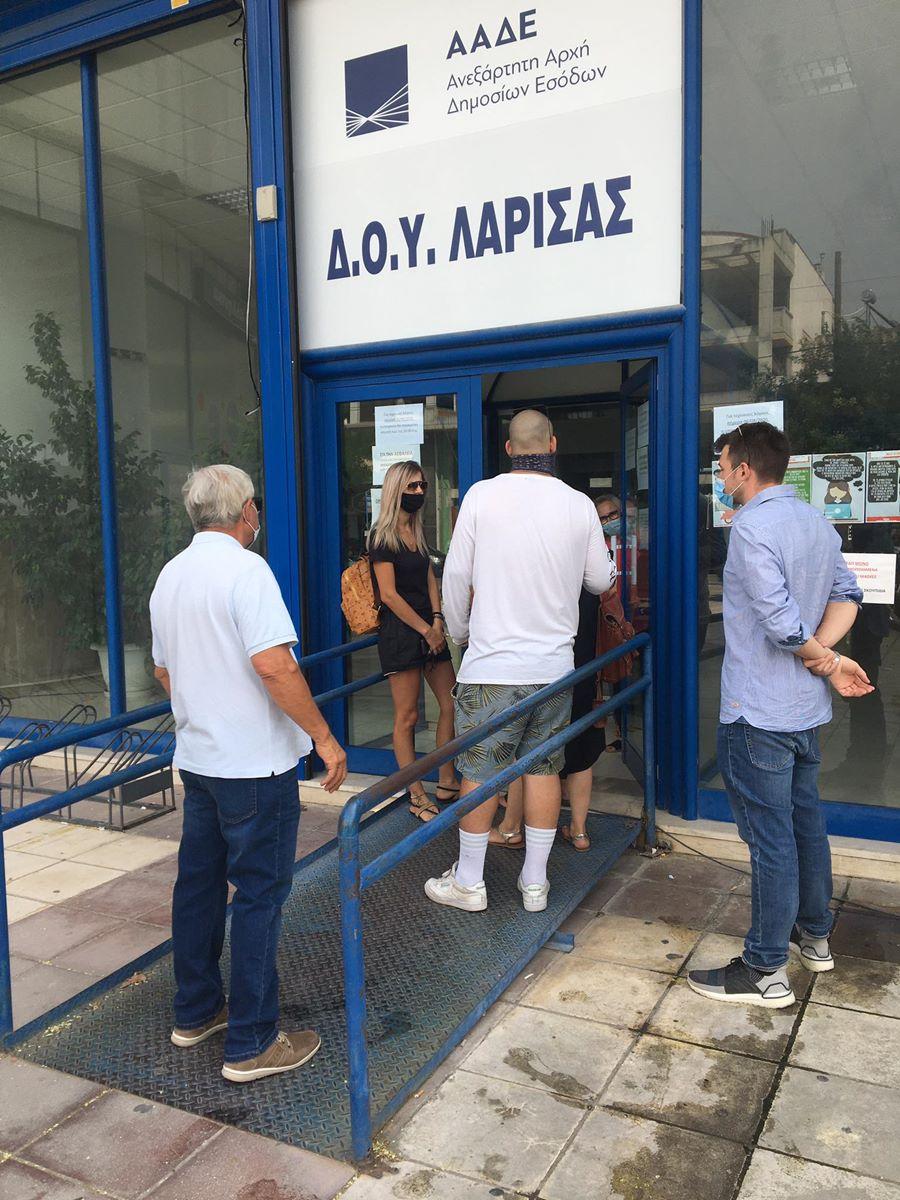 Λάρισα: Συναγερμός στην Εφορία – Εντοπίστηκε θετικό κρούσμα κορωνοϊού(φωτο)