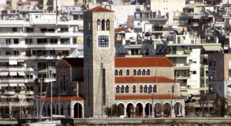 Βόλος: Συνελήφθη 15χρονος Αλβανός για κατοχή ναρκωτικών στην παραλία