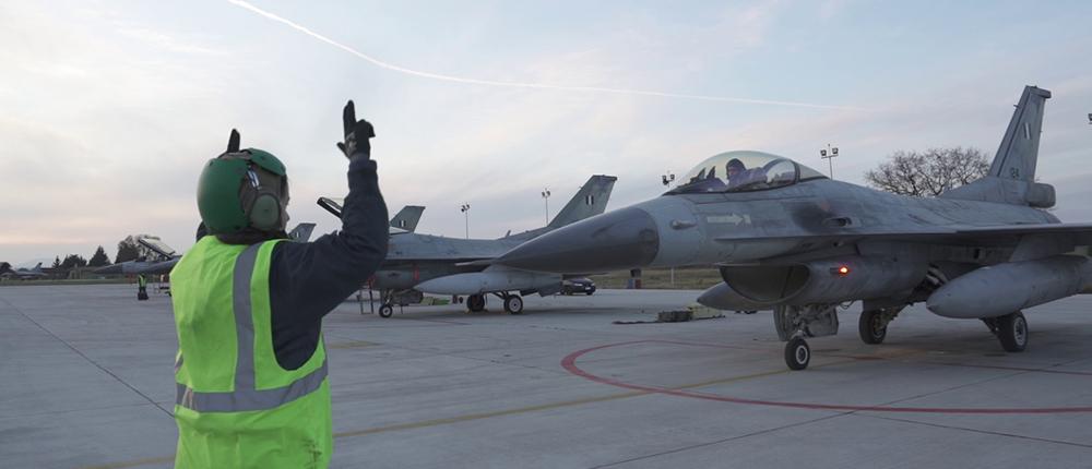 111 PM PISTA MSB F 16 A
