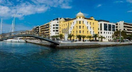 Το Πανεπιστήμιο Θεσσαλίας στο 5% των καλύτερων Πανεπιστημίων στον κόσμο