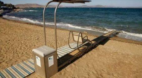 Αλμυρός: Υποδομές ΑμΕΑ στις παραλίες του Δήμου