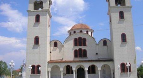 Στην Ευξεινούπολη το λείψανο του Αγ. Λουκά του Ιατρού
