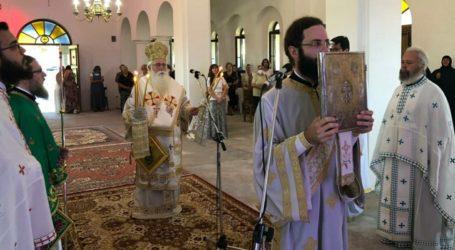 Η μνήμη του Τιμίου Προδρόμου τιμήθηκε στην Εκκλησία της Δημητριάδος
