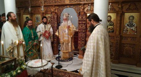 Η εορτή της Αγίας Ζώνης στον Βόλο