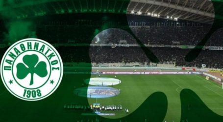 «Απορρίφθηκε η ασύμφορη προσφορά της Nova, προχωράει το Παναθηναϊκός TV» – Ποδόσφαιρο – Super League 1 – Παναθηναϊκός