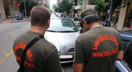 Επιστρέφει η Δημοτική Αστυνομία στα Χανιά