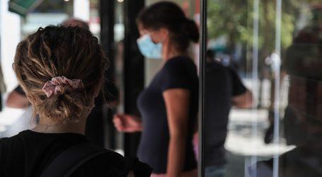 Δημοσιεύθηκε στην Εφημερίδα της Κυβέρνησης η απόφαση για την υποχρεωτικής χρήση μάσκας σε κλειστούς χώρους