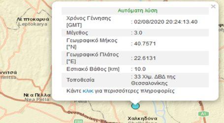 Ασθενής σεισμική δόνηση 3R βορειοδυτικά της Θεσσαλονίκης