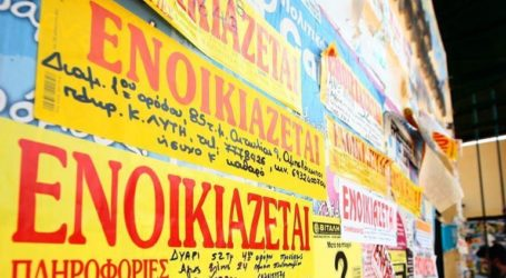 Νέα επιστολή ΠΟΜΙΔΑ-ΕΣΑ στον ΥΠΟΙΚ Χρ. Σταϊκούρα για οικειοθελή μείωση ενοικίων