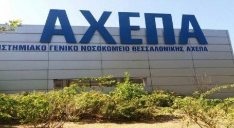 Θεσσαλονίκη: Γέννησε 39χρονη με κορωνοϊό