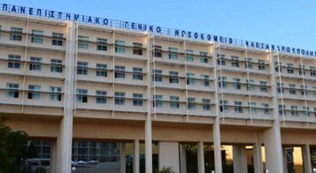 Επιβεβαιώθηκαν 9 κρούσματα σε γάμο της Αλεξανδρούπολης