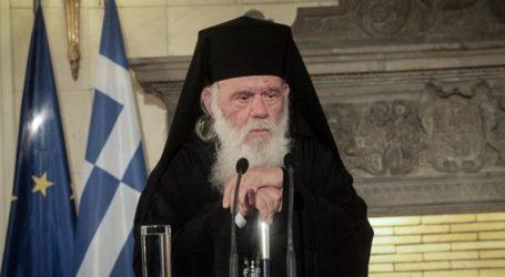 Τοποθέτηση του Αρχιεπισκόπου Ιερώνυμου για τα νέα μέτρα