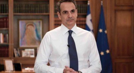 Μητσοτάκης: Συμπαράσταση στον λαό του Λιβάνου