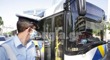Σαρωτικοί έλεγχοι της αστυνομίας για τη χρήση μάσκας στα ΜΜΜ