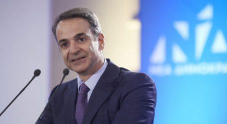 Εθνική επιτυχία η συμφωνία για την ΑΟΖ Ελλάδας-Αιγύπτου