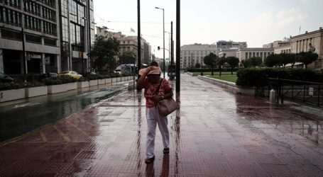 Βροχές από το μεσημέρι στην Αττική φέρνει η κακοκαιρία «Θάλεια»