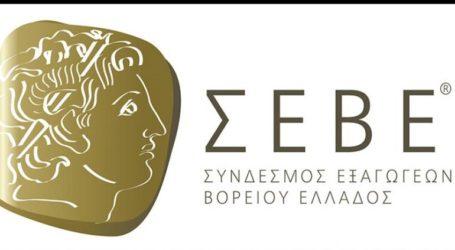 Αύξηση των ελληνικών εξαγωγών τον Ιούνιο 2020 χωρίς τα πετρελαιοειδή