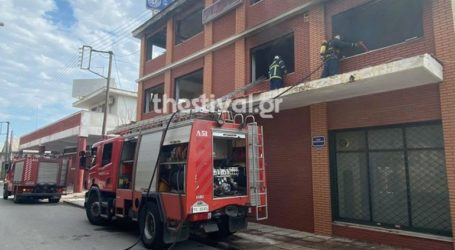 Φωτιά σε εγκαταλελειμμένο κτήριο στο Κορδελιό