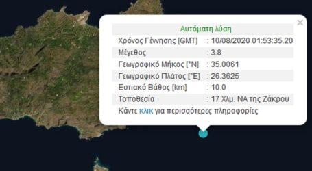 Σεισμική δόνηση 3,8R ανοικτά της Κρήτης