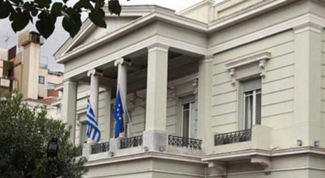 """""""Η Ελλάδα θα υπερασπίσει την κυριαρχία και τα κυριαρχικά της δικαιώματα"""""""