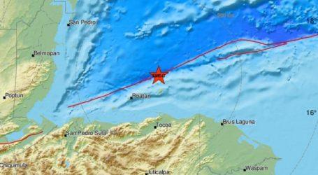 Σεισμός 5,8 Ρίχτερ στην Ονδούρα