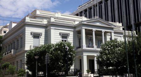 Διάβημα στο τουρκικό ΥΠΕΞ για τις έρευνες στην ελληνική υφαλοκρηπίδα