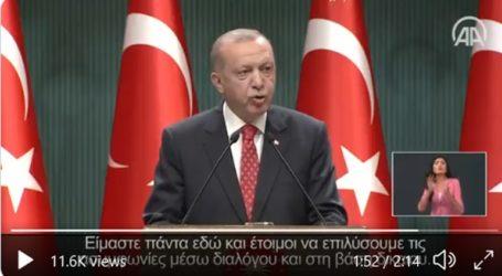 Με ελληνικούς υπότιτλους οι δηλώσεις Ερντογάν στο Anadolu
