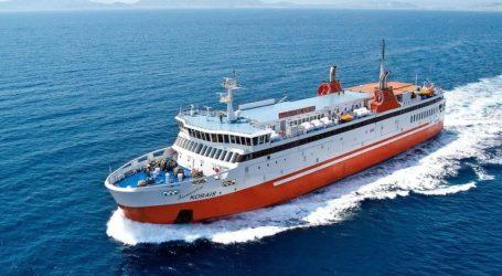 Αποκαταστάθηκε η βλάβη στο πλοίο Αδαμάντιος Κοραής
