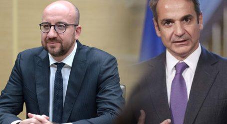 Τηλεφωνική επικοινωνία Κυριάκου Μητσοτάκη με τον πρόεδρο του Ευρωπαϊκού Συμβουλίου Σαρλ Μισέλ