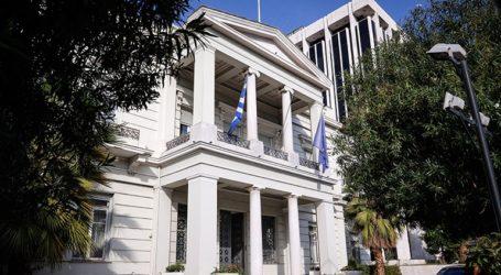 Η Αθήνα χαιρετίζει την ειρηνευτική συμφωνία του Ισραήλ με τα Ηνωμένα Αραβικά Εμιράτα