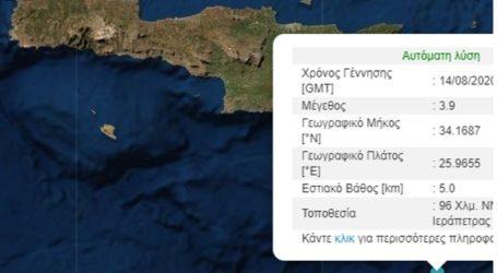 Σεισμός 3,9 Ρίχτερ νότια της Κρήτης