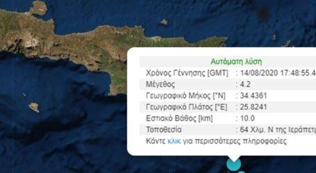 Σεισμός 4,2 Ρίχτερ νότια της Κρήτης