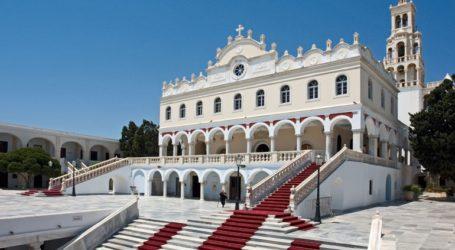 Η Ελλάδα γιορτάζει σήμερα την Κοίμηση της Θεοτόκου