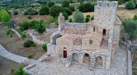Λακωνία: Παναγία η Χρυσαφίτισσα – Το πάμπλουτο προπύργιο της Βυζαντινής Αυτοκρατορίας