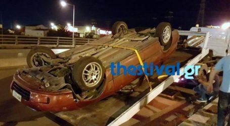 Θεσσαλονίκη: Τραγικό τροχαίο δυστύχημα με έναν νεκρό