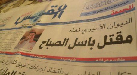 «Το Κουβέιτ θα είναι η τελευταία αραβική χώρα που θα υπογράψει συμφωνία με το Ισραήλ»