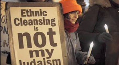 Οι Παλαιστίνιοι αποτελούν πρόφαση στη συμφωνία ΗΑΕ-Ισραήλ