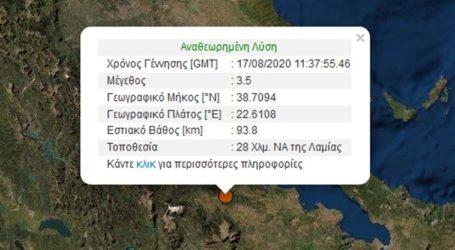 Σεισμός 3.5 Ρίχτερ νοτιοανατολικά της Λαμίας