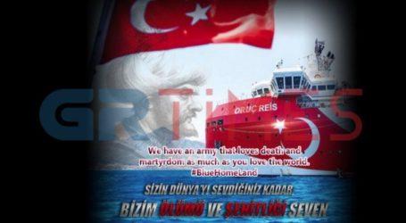 """Τούρκοι χάκερ έριξαν τη σελίδα Περιφέρειας με το μήνυμα… """"ο στρατός μας αγαπάει τον θάνατο και το μαρτύριο"""""""
