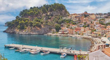 Οι περιοχές της Β. Ελλάδα που οι έλληνες τουρίστες έσωσαν τον τουρισμό