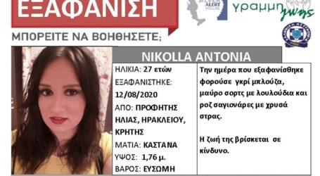 Eξαφανίστηκε 27χρονη από χωριό του Ηρακλείου
