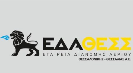 Συνεχίζεται κανονικά η επέκταση του φυσικού αερίου στη Θεσσαλονίκη
