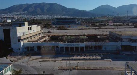 Το παλιό αεροδρόμιο του Ελληνικού όπως δεν το έχετε ξαναδεί